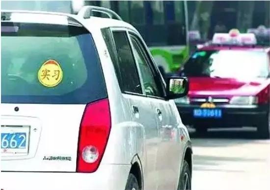 考到驾驶证的学员注意了,实习期被扣满十二分会注销驾照