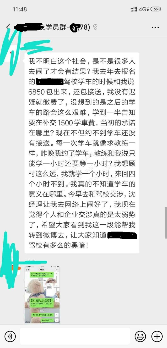 上海驾校学车什么是费用全包?