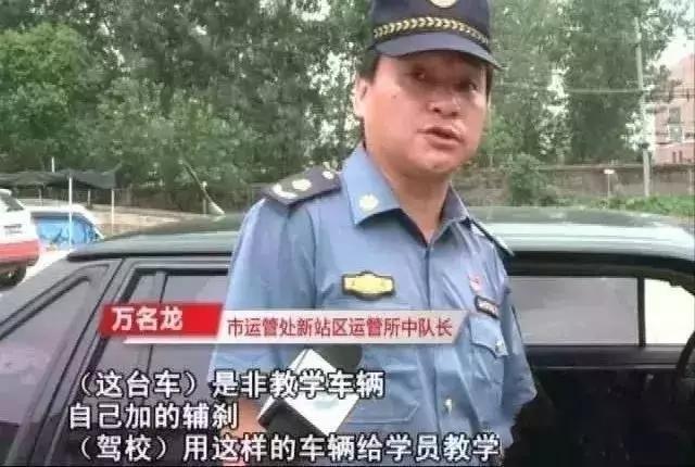 """曝光黑驾校骗术:""""驾考包过"""",""""低价学车""""统统都是骗人的……"""