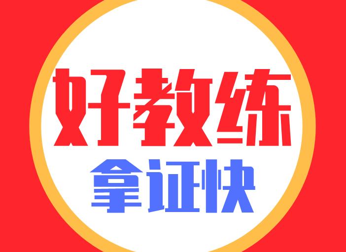 上海宝山华茂基地火热招生